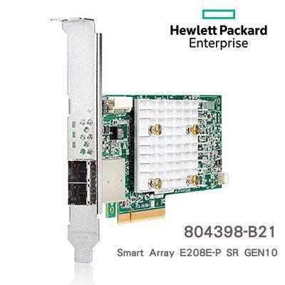 PCIe Plug-in Controller控制器 HPE Smart Array E208E-P SR Gen10