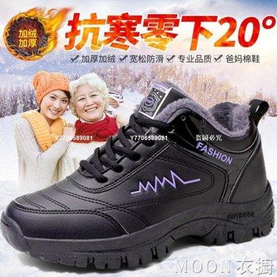 【獨家新品】中老年保暖鞋丨回力棉鞋女冬季加絨加厚雪地靴男中老人保暖鞋媽媽鞋防滑老人鞋