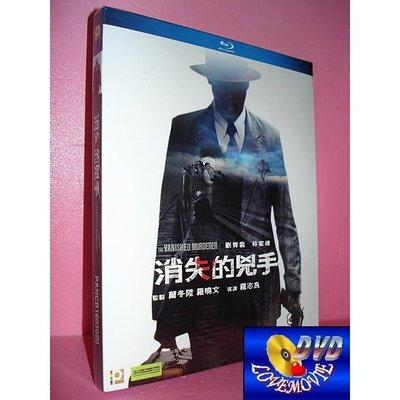 A區Blu-ray藍光正版【消失的兇手The Vanished Murderer(2015)】 [含中文字幕]全新未拆