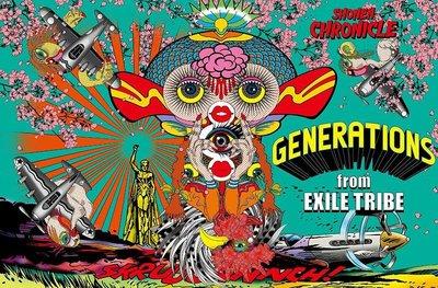 特價預購 GENERATIONS SHONEN CHRONICLE (日版初回限定盤CD+DVD)  2019 航空版