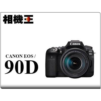 ☆相機王☆Canon EOS 90D Kit組〔含18-135mm IS USM〕平行輸入 (4)