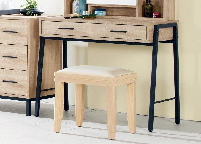 【DH】商品貨號G555-4商品名稱《斯麗艾》3尺 化妝台下座/含椅(圖一)。備有整座上座+下座另計。主要地區免運費