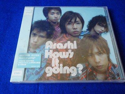 白色小館222~CD~ARASHI嵐 /How's it going?(未拆封)