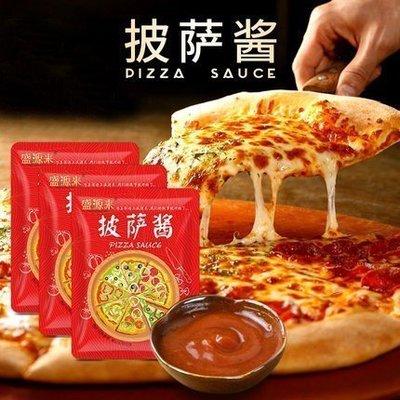 #推薦#盛源來披薩醬200g*3番茄醬意大利面醬必勝客比薩醬料家用烘焙原料-LH