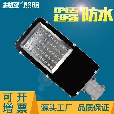 【現貨免運】廠家直銷 led小金豆路燈 壓鑄高散熱 50w60w120w金豆路燈頭
