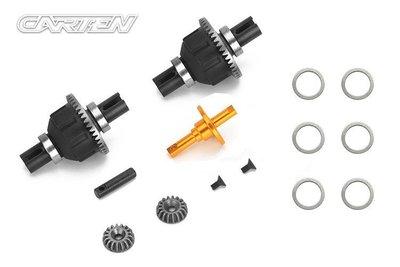 大千遙控模型 全新 Carten 凱登 1/10 M210 改裝品 齒輪差速套裝 一車份 NBA310