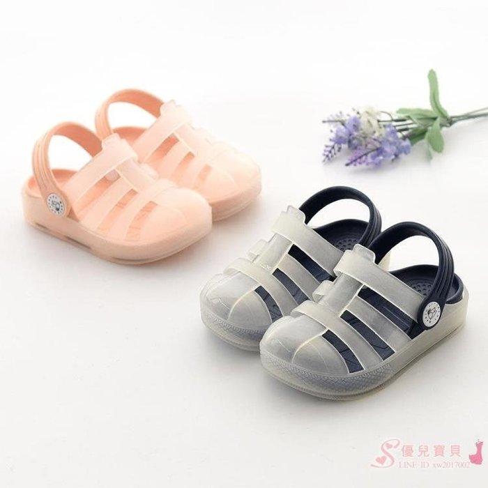 夏季防滑嬰幼兒寶寶拖鞋(5色可選)