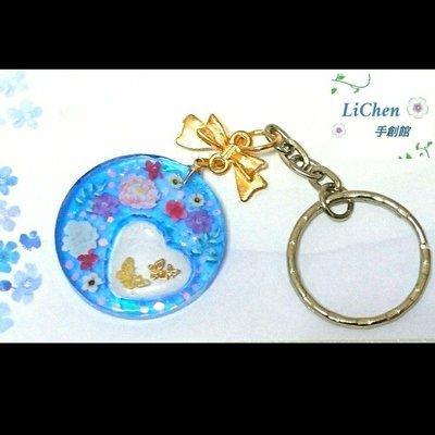 日本 UV膠 飾品 精緻優雅 花與蝶 圓框 金屬 鑰匙圈 手作質感商品【LiChen手創館】