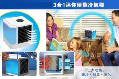 【NF404】攜帶移動水冷扇 迷你水冷風扇 無葉風扇 3合一 USB供電 迷你風扇 攜便風扇