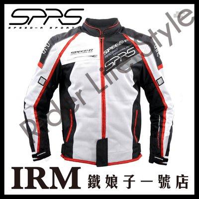 【鐵娘子一號店】SPRS AIR MAX MESH 騎士 競技 防摔 網眼 夾克 防摔衣 SPEED-R 白紅
