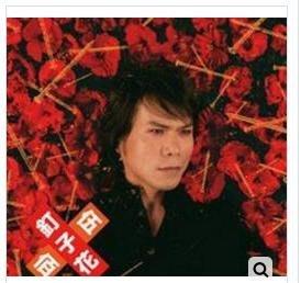 【第28屆金曲獎 最佳台語專輯】伍佰 & China Blue 第三張台語專輯『釘子花』CD,正版全新