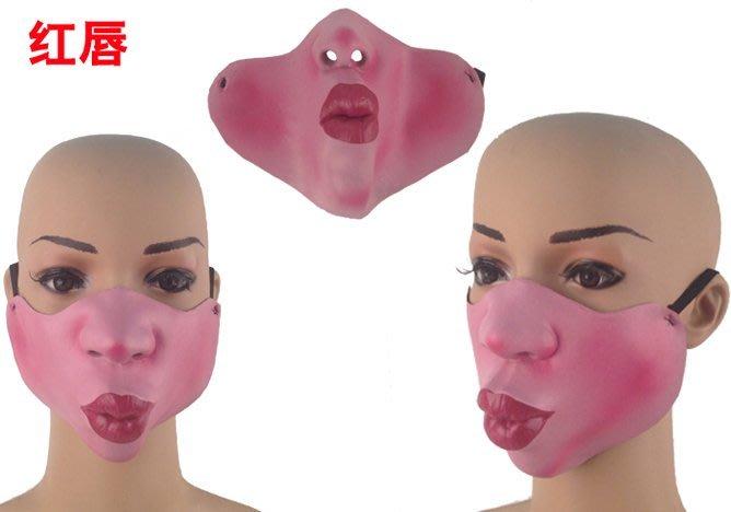 【洋洋小品整人玩具搞笑道具美女親親面具*】萬聖節萬聖面具化妝表演舞會派對造型角色扮演服裝道具半罩式面具