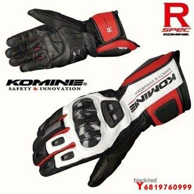 推進# Komine gk-198秋冬款 摩托車 手套長款 防摔騎士手套 碳纖維可觸控