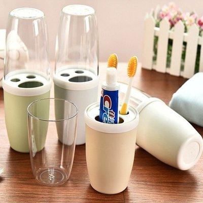 創意情侶雙杯刷牙杯家用牙刷牙膏收納杯漱口杯旅行便攜洗漱杯套裝
