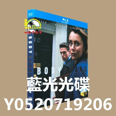 BD藍光光碟影片 美劇1080P Bodyguard貼身保鏢 第一季 完整版  全新盒裝
