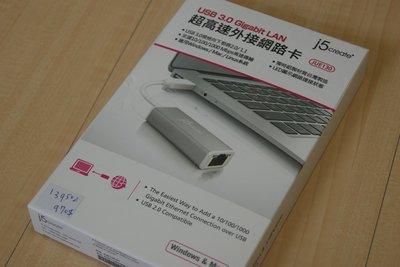 全新現貨 j5create 凱捷 USB3.0 Gigabit Lan 超高速外接網路卡(JUE130)公司貨 Win8