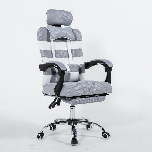 電腦椅 電腦椅家用現代間約懶人可躺辦公椅老板靠背網布宿舍椅子轉椅座椅 iog 家飾
