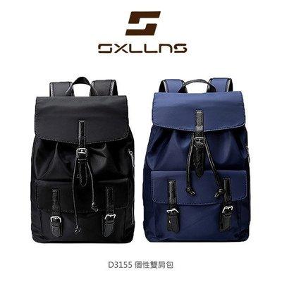--庫米--SXLLNS D3155 個性雙肩包 後背包 承重優良 固扣磁紐 抽繩開袋 簡約時尚