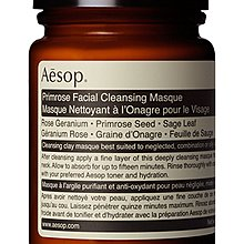 全新正品。澳洲 Aesop 。櫻草潔淨敷面膜 - 120ml 大容量。預購