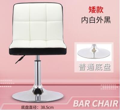歐式酒吧椅升降吧臺凳現代簡約吧椅吧凳靠背高腳凳子旋轉收銀椅子igo