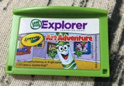 【二手良品】LeapFrog卡匣:Crayola Art Adventure cartridge