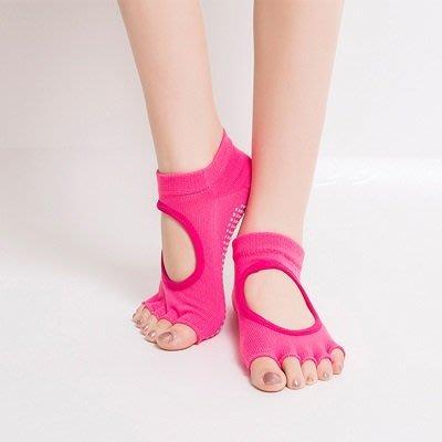 瑜珈襪 五趾襪(1雙)-純色防滑露腳背露趾運動襪10色73pp474[獨家進口][米蘭精品]