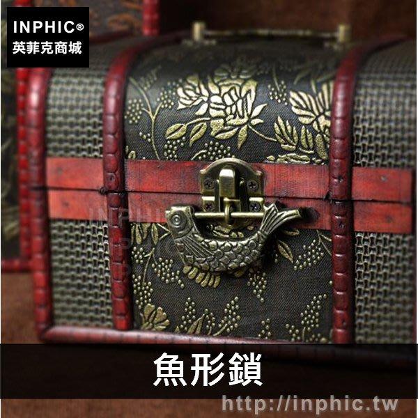 INPHIC-五金盒子鎖安全仿古家居密碼鎖青銅復古數位-魚形鎖_fVdS