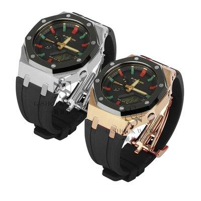 @上新錶帶 適配卡西歐GA-2100改裝AP農家橡樹3代膠帶表帶金屬表殼手表配件