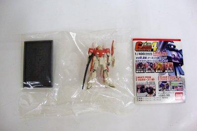 絕版罕有 GUNDAM COLLECTION Neo 4 超隱藏 特别版 MSZ-006A1 阿寶專用 Z PLUS 匹斯試作A型 1款 1大箱144隻只得1隻