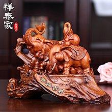 〖洋碼頭〗幸福吉祥大象擺件 電視櫃酒櫃客廳房間臥室 家居家裝飾品 xtj106