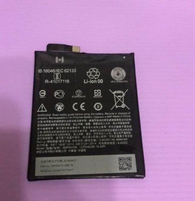適用於 HTC X10 電池 內置電池 手機電池 送工具 DIY 現貨 排線在左邊