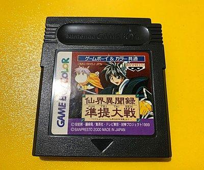 幸運小兔 GBC遊戲 GB 仙界異聞錄 準提大戰 任天堂 GameBoy GBA 適用 庫存品出貨