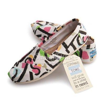 【TOMS】(女)TOMS Abstract 抽象藝術休閒懶人鞋*白色