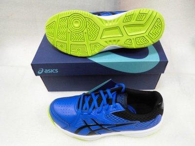 【n0900台灣健立最便宜】2019 ASICS COURT SLIDE 網球鞋 1041A037-407