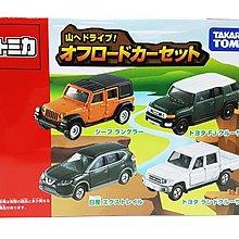 全新Takara Tomica offroad car box set
