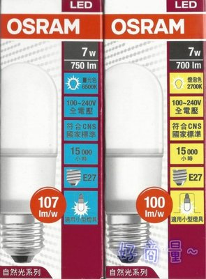 萬華好商量~OSRAM 歐司朗 LED 7W 小晶靈 球泡燈 E27 小雪糕 (2700K黃光/6500K白光) 全電壓