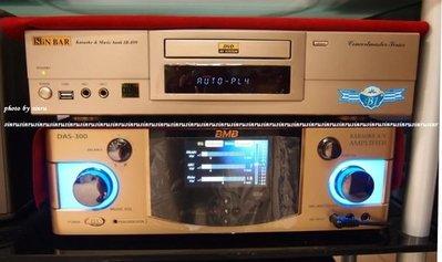 【興如】BMB 卡拉OK擴大機 DAS-150 LCD 來店保證超低價(另售DAS-300 CSN-255E 音圓 I-92 M-72 S-52 BD-2)