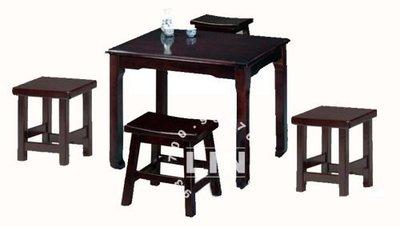 【品特優家具倉儲】◎994-01餐桌3*3尺喬治亞休閒桌CY-445