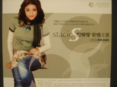 Stacie Orrico 超值AVCD版  Stuck  More To Life  Bounce Back  I Promise