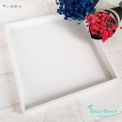 zakka 白色方形木盒 收納小木盒《GrayShop格蕾小舖》木質白色托盤 木盤 收納盒 拍照道具 攝影道具