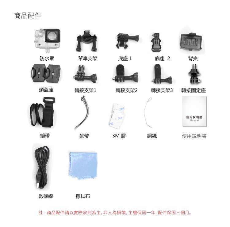 【安全專家】 速霸  C3  三代-MK3  4K/1080P 超高解析度 機車防水型 行車記錄器