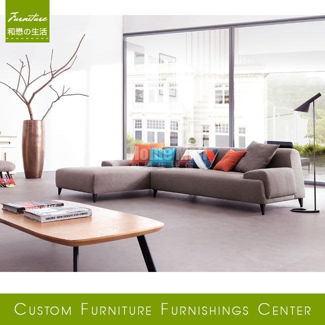HOME MALL~樂布朗L型布沙發(面右款/面左款) $33350~(雙北市4樓以下免運費)8N