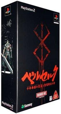 PS2 烙印勇士 千年帝國之鷹篇 聖魔戰記之章 限定版 (Berserk) 純日版 絕版全新品