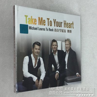 CD光碟 Michael Learns to Rock邁克學搖滾Take Me To Your Heart吻別cd