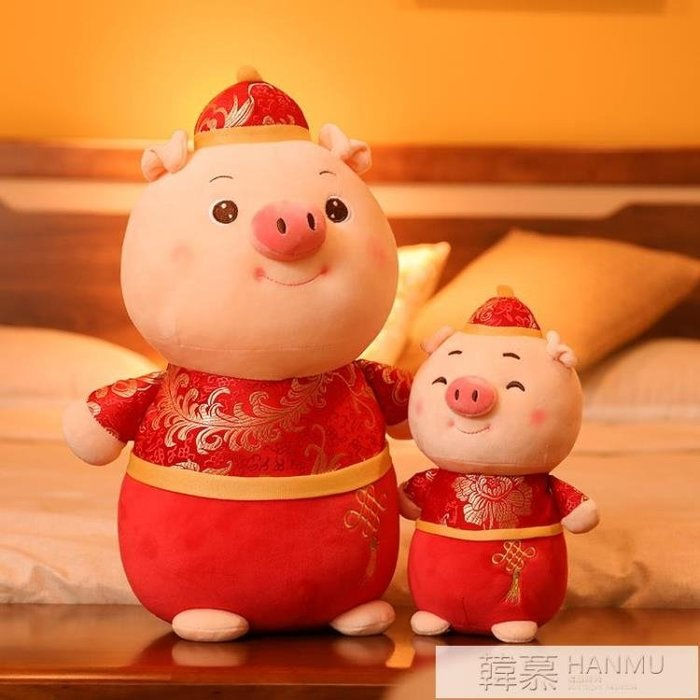 2019豬年吉祥物公仔毛絨玩具生肖玩偶小豬娃娃抱枕聖誕節新年禮物  YTL