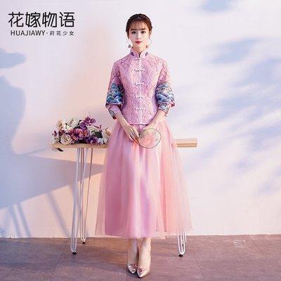 婚紗 禮服 伴娘服女2019新款春季中式長袖中國風姐妹閨蜜粉色長款禮服裙修身
