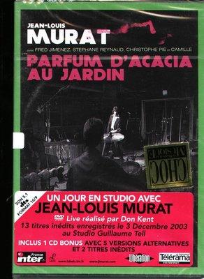 K - JEAN-LOUIS MURAT - PARFUM D´ACACIA AU JARDIN - 歐版 - NEW