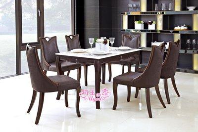 查爾斯大理石餐桌  大特價7400元(大台北地區免運費)【阿玉的家2017】