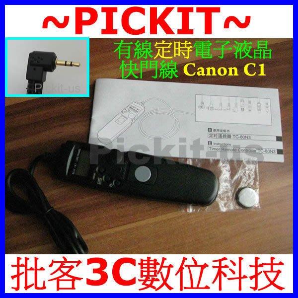 液晶LCD 電子定時快門線 RS-60E3 C1 CANON EOS 70D 700D 1100D 相容 TC-80N3