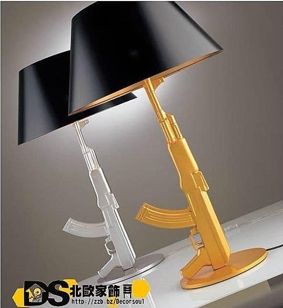 DS北歐家飾§ loft工業風格設計師復刻FLOS Gum Lamp創意造型烤漆電鍍金衝鋒槍檯燈 小夜燈 ak47